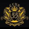 Club 55 My Lady Puerto del Carmen logo