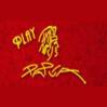 Play Papua Sevilla logo